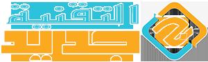 Jadid-Tech.com أكبر مكتبة لتحميل القوالب والاضافات مجانا للوردبريس و بريستاشوب وأوبن كارت وغيرها في الوطن العربي كما يمكن تحميل قوالب psd و android code source